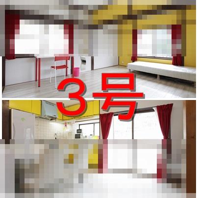 3号の写真
