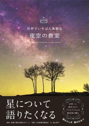 cover_obi[3]