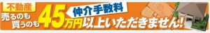 tesuuryou_2015102517575061a.jpg