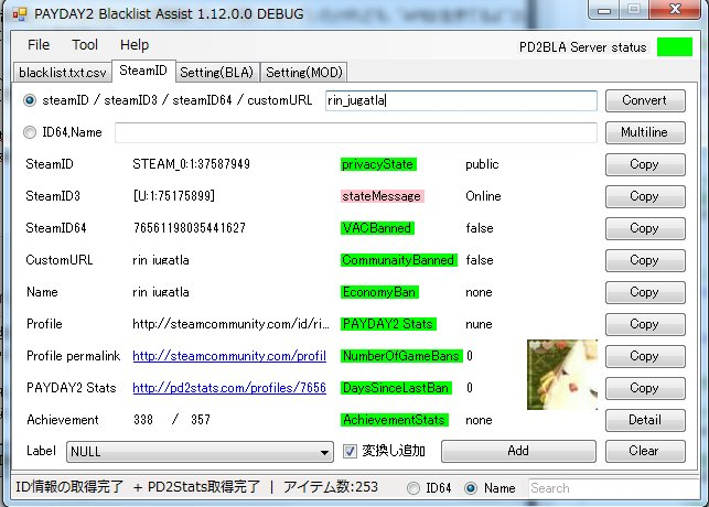 PD2BLA1_12_0_0_1.jpg