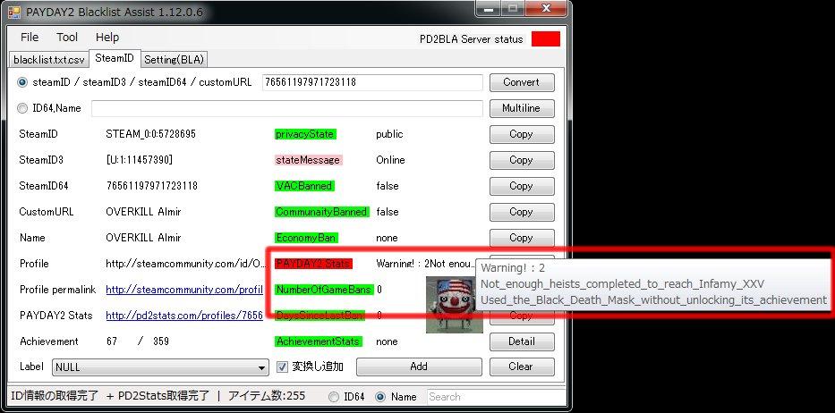 PD2BLA1_12_0_6_1.jpg