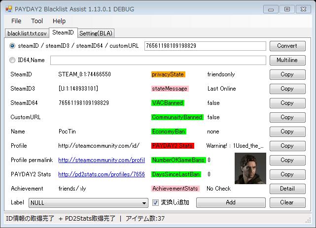 PD2BLA1_13_0_2_20151103034643.png