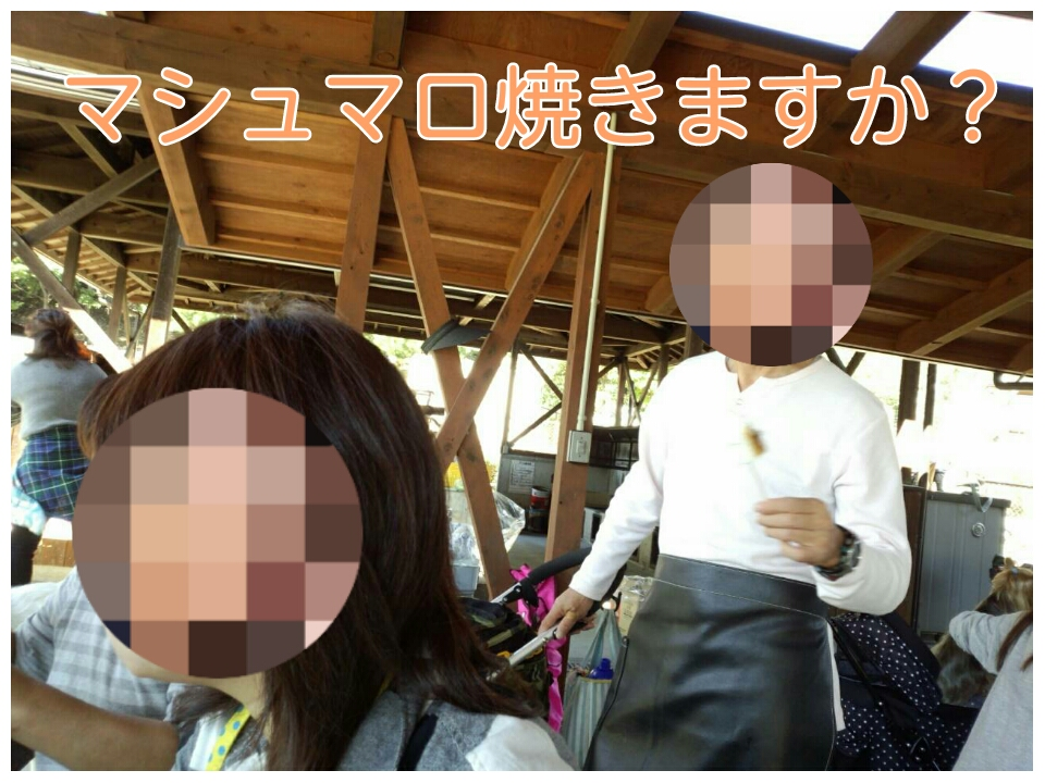 20151019183733c5f.jpg