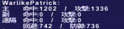 20151127115507dcf.jpg