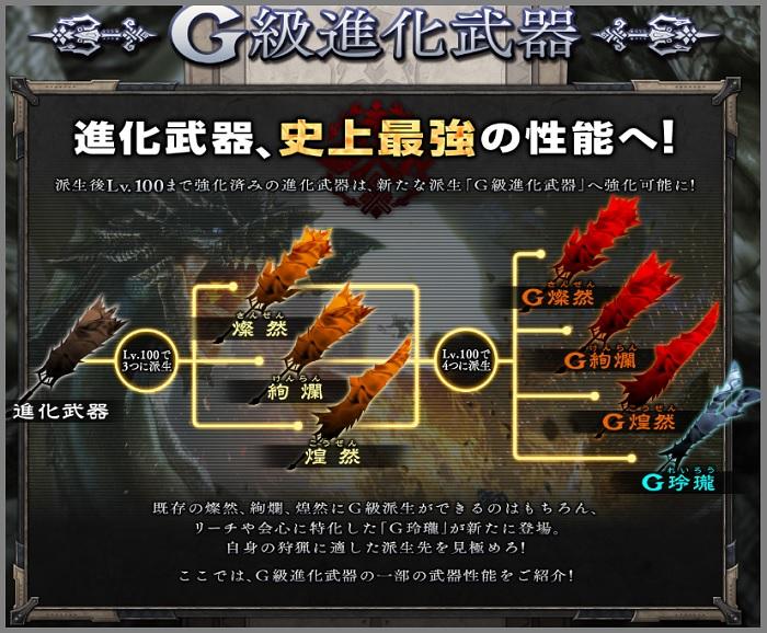 G9-5.jpg