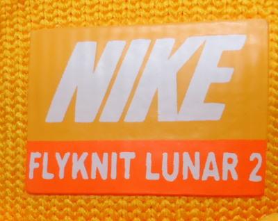 Flyknit Luna 2 06