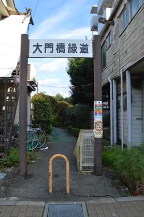 2015-09-19_113.jpg