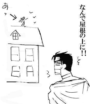 屋根の上の妖精(笑)