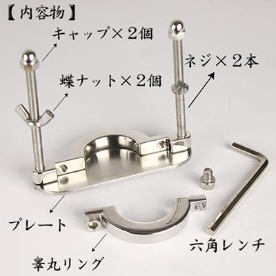 睾丸圧潰器(こうがんあっかいき)