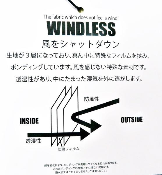 2016-03-30 鹿の子素材ボンディングテーラードジャケット(grn ジーアールエヌ) 015