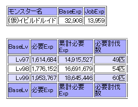 151122-22.png