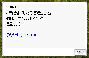 151201-014.png