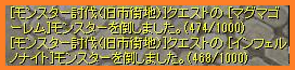151203-04.png