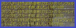 151204-02.png