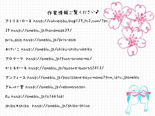 500IMG_2377.jpg