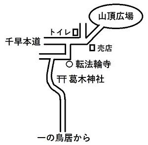 金剛山頂map