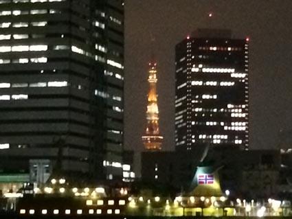 タワーオブ東京