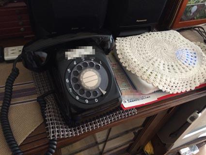 おふくろの電話