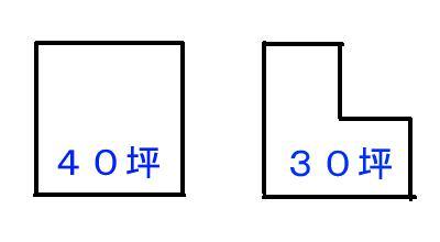 gaiheki_3.jpg