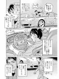 20151005_wangan.jpg
