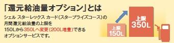 20160401_kan.jpg