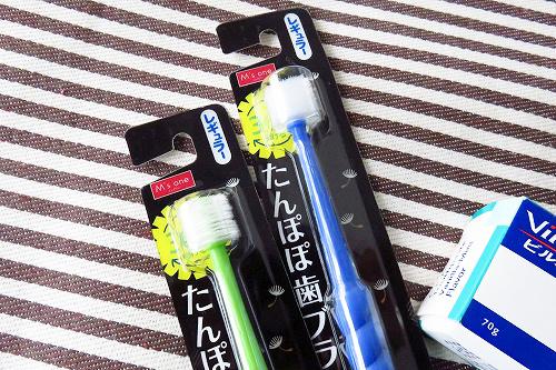 たんぽぽ歯ブラシ☆