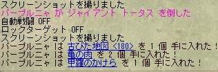 20160330145437.jpg
