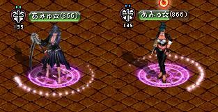 1114霊闘2