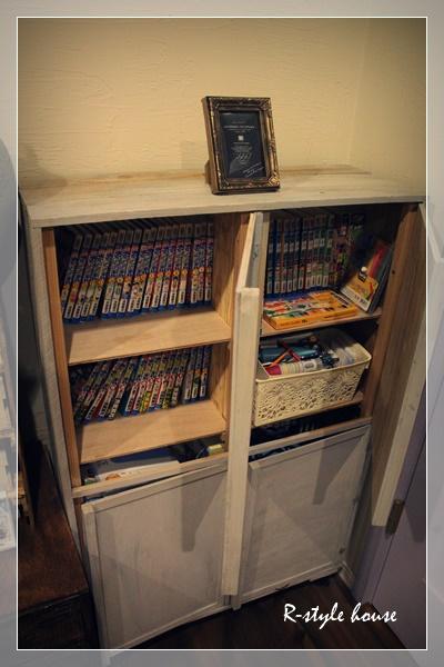 手作り本棚10