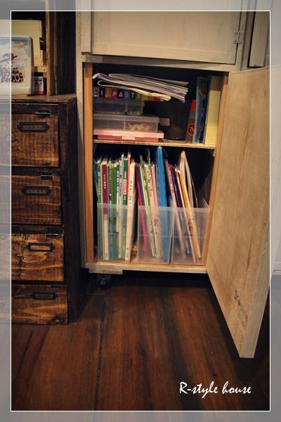 手作り本棚11