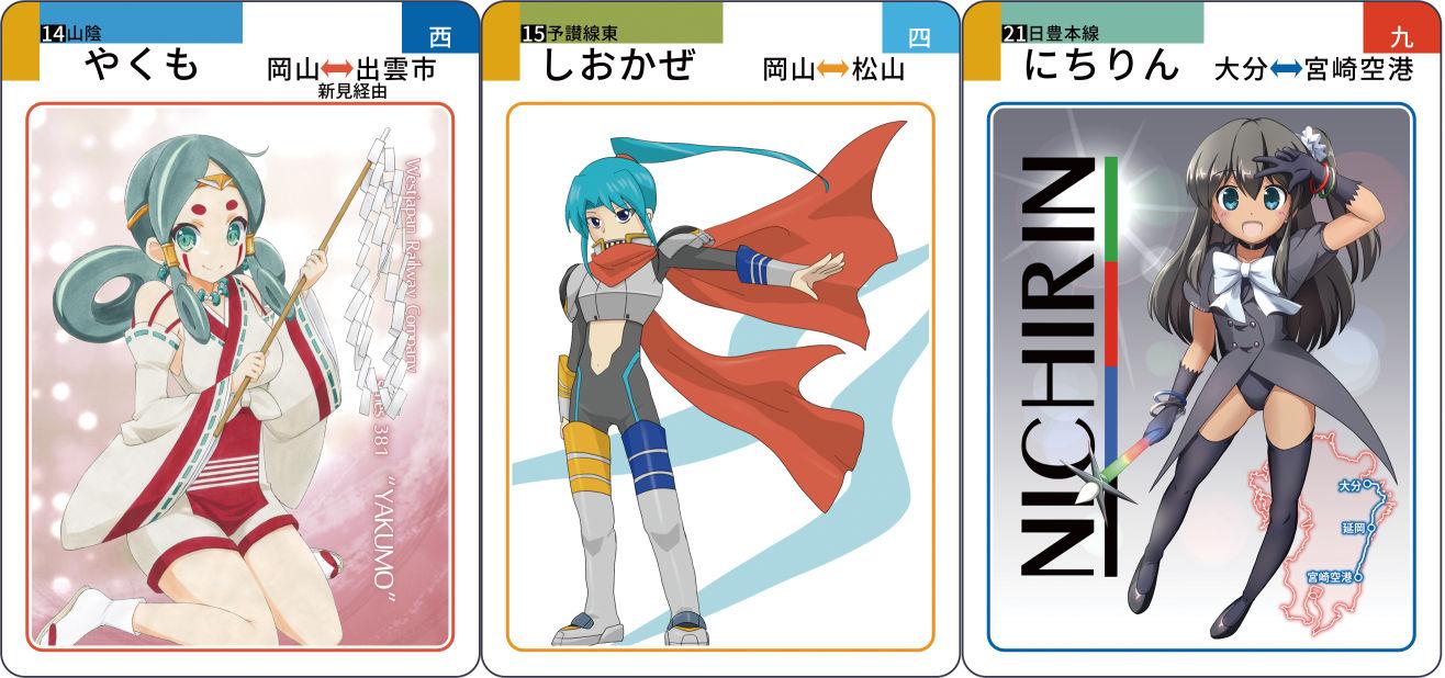 2015カード4