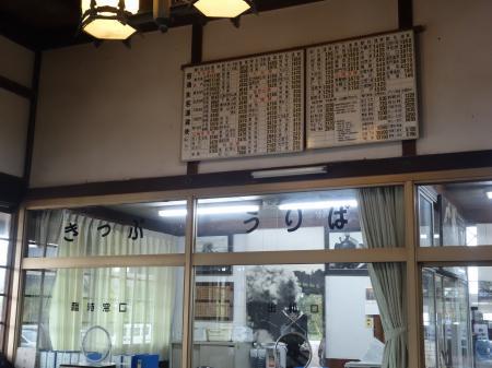 大社駅-4