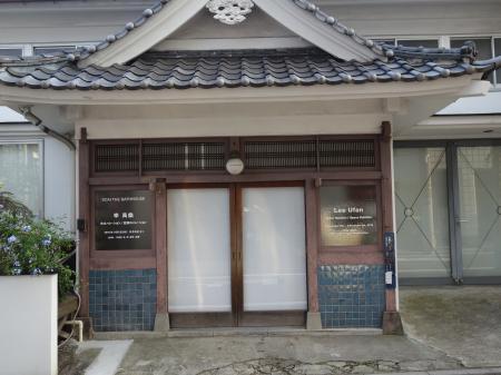 東京根津 (3)