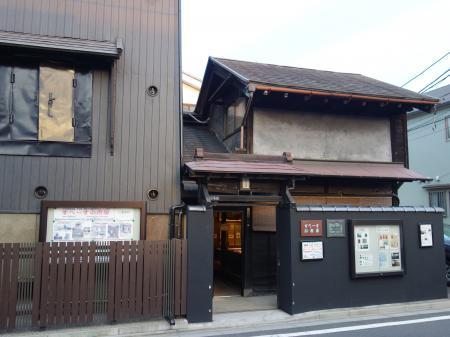 東京根津 (6)