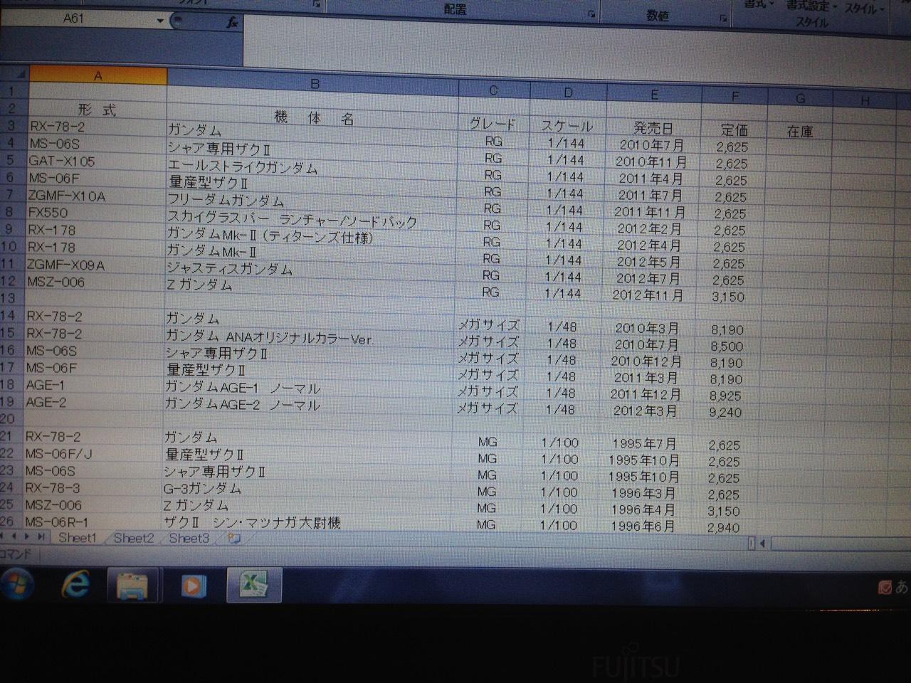 S__48840720.jpg
