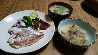 漁師の食卓2015/10/25真鯛の塩焼き