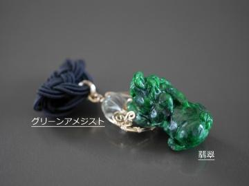 ピーショー2種 ワイヤー台座PT (3)