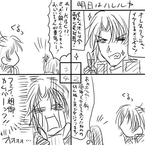 カトレア2漫画05