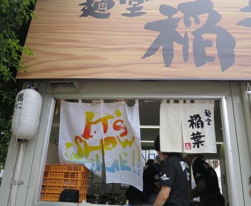15-tsukehaku10.jpg