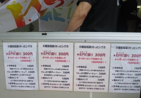 15-tsukehaku14.jpg