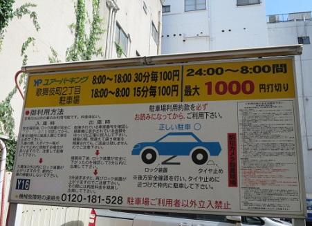 15-tsukehaku2.jpg