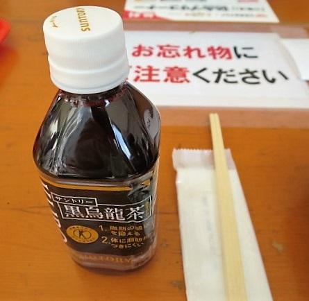 15-tsukehaku22.jpg
