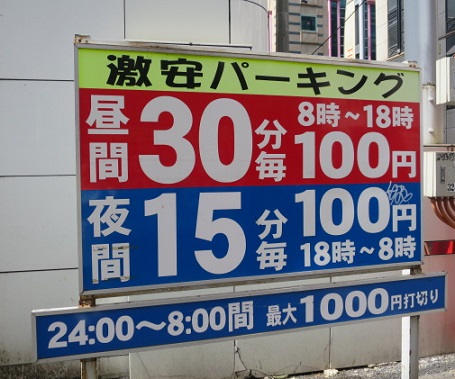 15-tsukehaku3.jpg