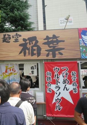 15-tsukehaku7.jpg