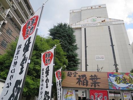 15-tsukehaku8.jpg