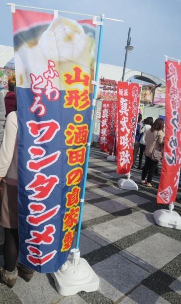 151101-fuwatoro2.jpg