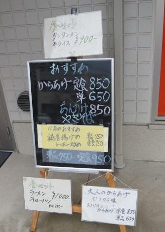 151110-gh2.jpg