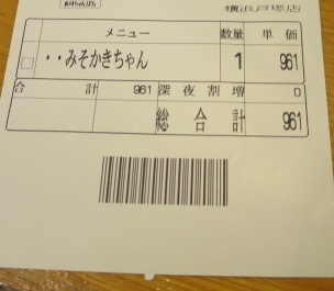 151113-rh16.jpg