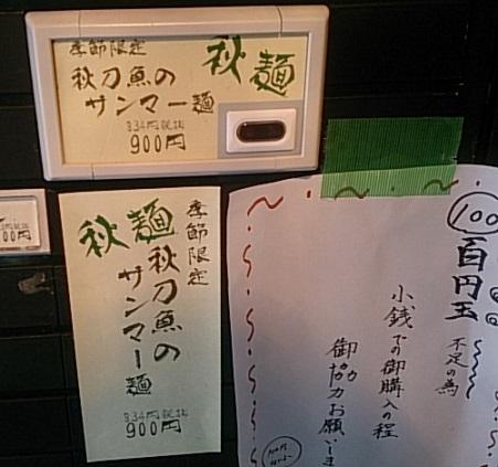 ht-sanma1.jpg