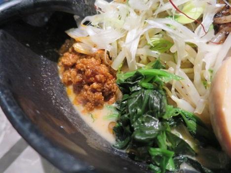 kiwami-miso17.jpg